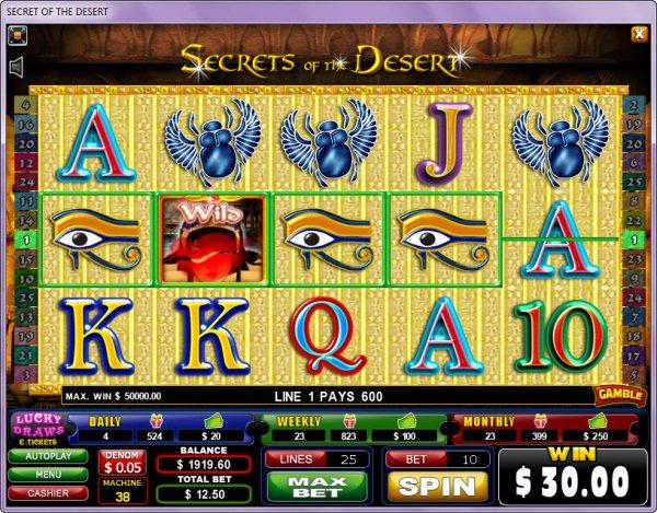 $10 - $60 Free Play at Desert Nights Casino
