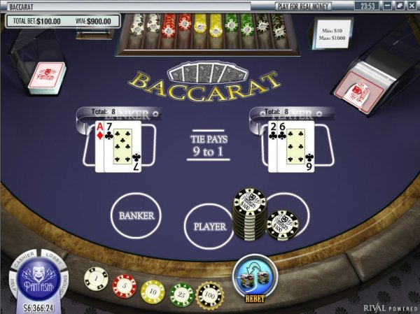 Rival Gaming's version of Baccarat