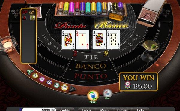 Промокоды казино x