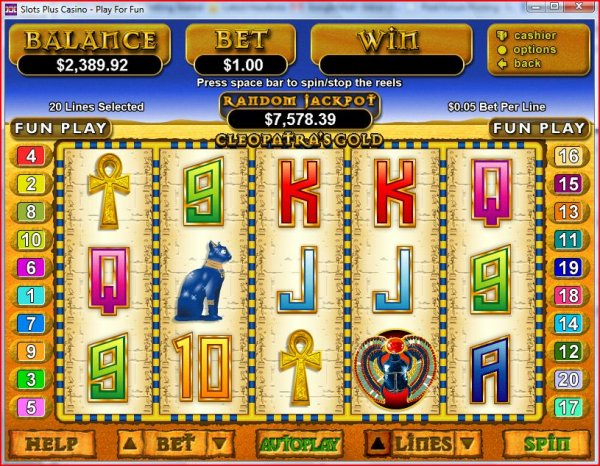 Screenshot of Cleopatra's Gold from RealTime Gaming