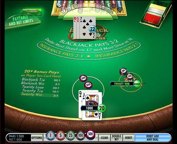 Blackjack dealer has two aces