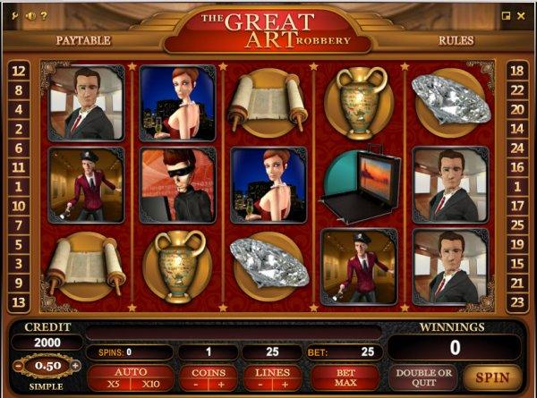 German casino robbery